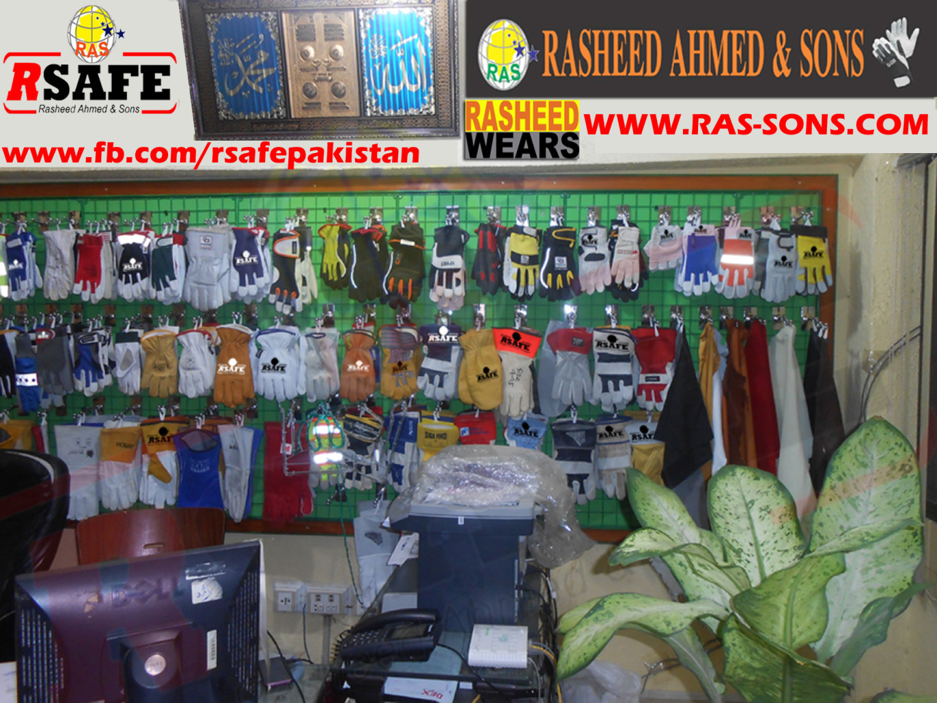 Rasheed Ahmed & Sons (Karachi)
